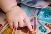 О мерах социальной поддержки семей с детьми