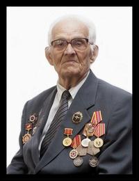 Не стало участника Великой Отечественной войны Андрея Евстафьевича Надолинского